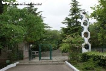 Музей природы и дендрозоопарк Крымского природного заповедника