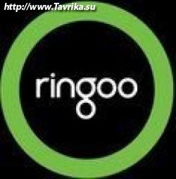 Салон мобильной связи «Ringoo»