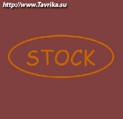 Магазин «Stock»