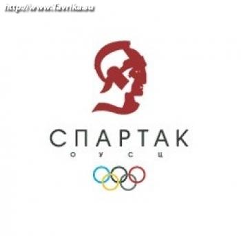 """Стадион """"Спартак"""""""