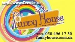 Агентство праздников «Funny House»