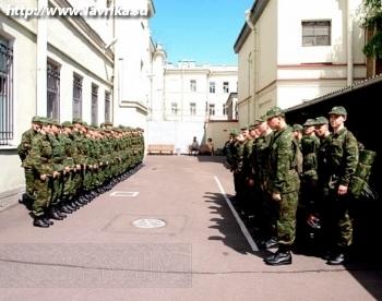 Военкомат