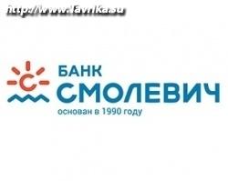 """""""ОАО АКБ """"Смолевич"""" (Ленина 43)"""