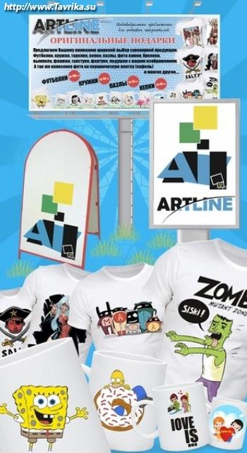 """Рекламное агентство """"ARTLINE"""""""