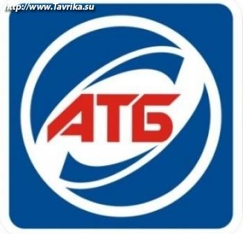 "Супермаркет ""АТБ"""
