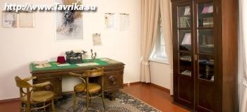 Музей Гаспринского