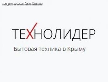 """Магазин """"Технолидер"""""""