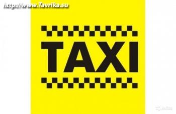 """""""Просто такси"""""""