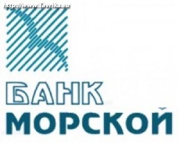 """""""Севастопольский Морской Банк"""""""