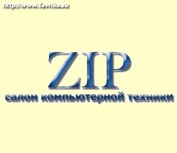 "Салон компьютерной техники ""ZIP"""