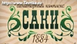 """Санаторный комплекс """"Саки"""""""