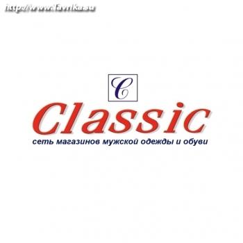 """Магазин """"Classic"""""""