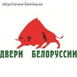 """Магазин """"Двери Белоруссии"""""""