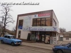 "Магазин ""Капелька"" (Кузнецова, 7)"
