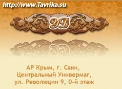 """Мебельный магазин """"Уютный Дом"""""""