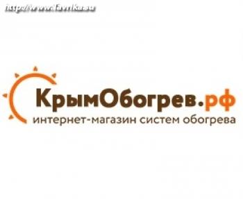 """Интернет-магазин """"Крымобогрев.рф"""""""