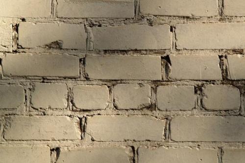 В Германии создан прибор, позволяющий видеть сквозь стены