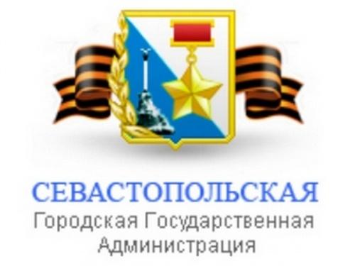 Управление туризма севастополь