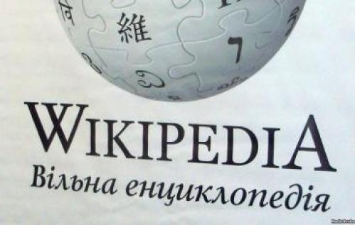 Украинская «Википедия» стала рекордсменом по темпам роста популярности