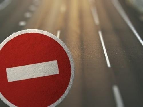 В двух районах КЧР перекроют автомобильное движение