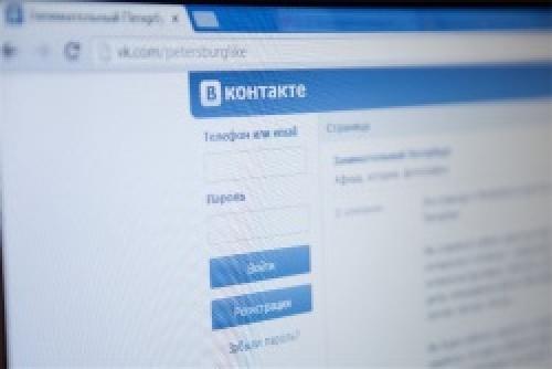 Прикольные статусы icq qip вконтакте. Статусы со.