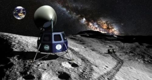 На Луне поставят телескоп