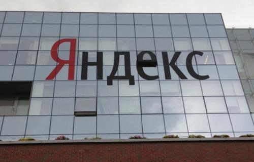 «Яндекс» разработал собственную технологию распознавания речи