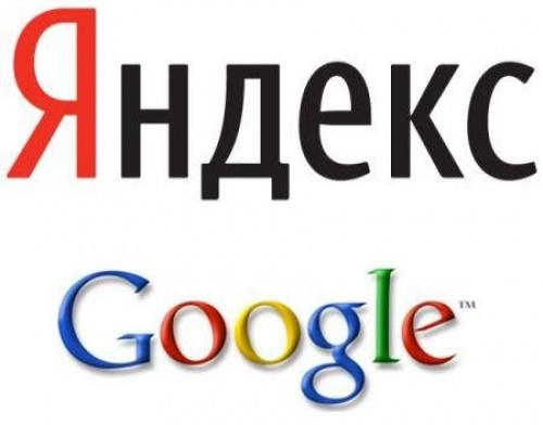 """""""Яндекс"""" и Google объявили о партнерстве в сфере рекламы"""