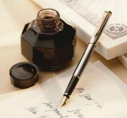 Сегодня отмечается Всемирный день писателя