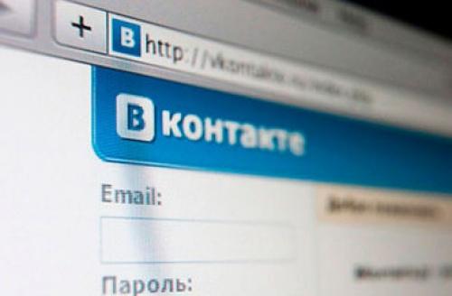 """Соцсеть """"Вконтакте"""" избавляется от пиратского контента"""