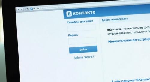 В соцсети «ВКонтакте» можно будет открыть интернет-магазин