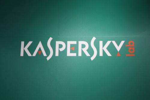 «Антивирус Касперский» будет бороться с вирусами бесплатно
