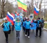 Евпаторийцы в 46-й раз приняли участие во Всекрымском слёте моржей
