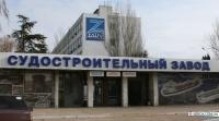 «Залив» построит в Керчи современный дорогой спорткомплекс