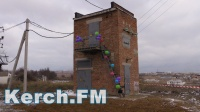 В Опасном Керченский РЭС торжественно открыл новое ТП