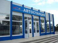 Автостанции по продаже билетов будут открыты в трех селах Алуштинского региона