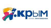 В Симферополе презентовали новый туристский логотип Крыма