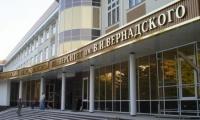 Первые «Багровские чтения» пройдут в Симферополе осенью будущего года