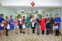 В Евпатории чествовали лучших педагогов