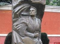 Мемориальная доска в честь героя Советского Союза Василия Маргелова появится в Алуште