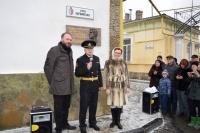 В Евпатории открыли мемориальную доску Владимиру Высоцкому