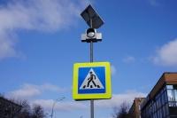 В Керчи устанавливают светофоры на солнечных батареях