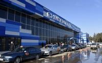 Аэропорт «Симферополь» начал работать в штатном режиме