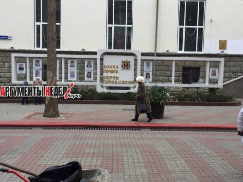 Неизвестные разрушили доску почета в Керчи