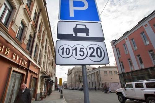 В Евпатории определят правила парковки и стоянки автотранспорта