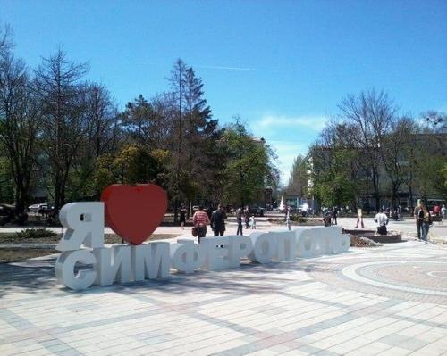 В Симферополе активисты хотят создать фотозону