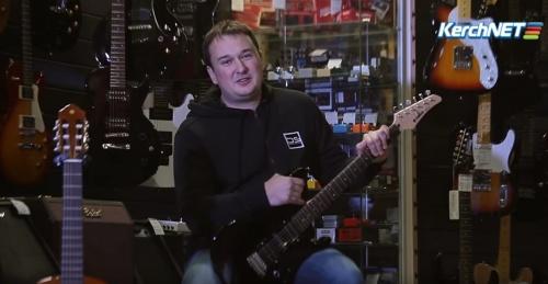В Керчи состоится фестиваль-конкурс гитарной музыки «Гриф ON»