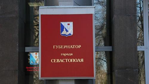 Закон о выборах губернатора Севастополя обсудят с жителями города 17 января