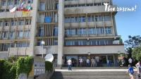 Горсовет Алушты выберет главу администрации города в день всех влюбленных