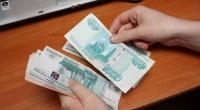 В Севастополе размер выплаты гражданам в трудной жизненной ситуации увеличили до 12 тысяч рублей